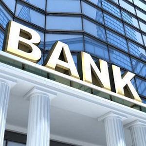 Банки Омонска