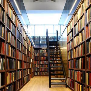 Библиотеки Омонска