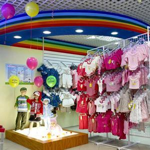 Детские магазины Омонска