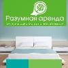 Аренда квартир и офисов в Омонске