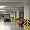 Автостоянки, паркинги в Омонске