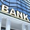 Банки в Омонске