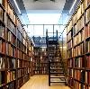 Библиотеки в Омонске