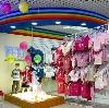 Детские магазины в Омонске