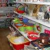Магазины хозтоваров в Омонске
