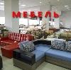Магазины мебели в Омонске