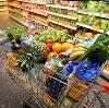 Магазины продуктов в Омонске