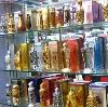 Парфюмерные магазины в Омонске