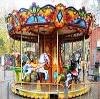Парки культуры и отдыха в Омонске