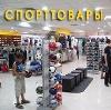 Спортивные магазины в Омонске