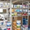 Строительные магазины в Омонске
