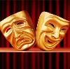Театры в Омонске