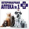 Ветеринарные аптеки в Омонске