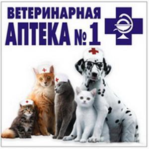 Ветеринарные аптеки Омонска